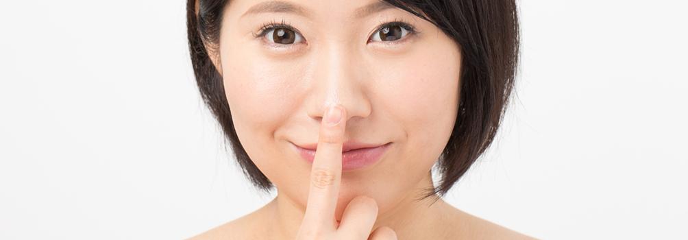 目立ちすぎる鼻をスッキリ!小鼻縮小の流れやダウンタイムは?